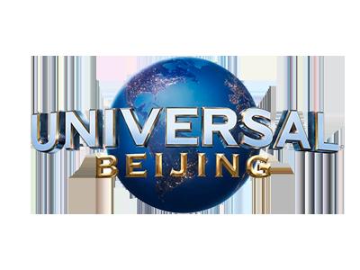 Universal Studios Beijing Logo